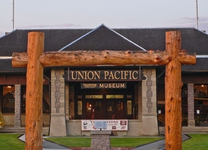 Union Pacific Museum